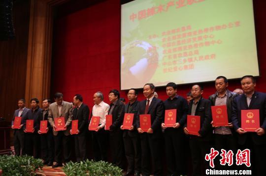 中國辣木産業聯盟在僑鄉中山三鄉鎮成立