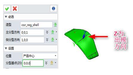 三维CAD绘图功:中望3D大小分模更改操作统一介绍cad实体字体文字图片