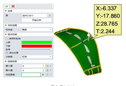 三维CAD绘图功:中望3D实体分模介绍操作流化床反应器cad图图片