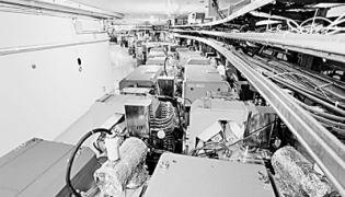北京正负电子对撞机:对撞30年