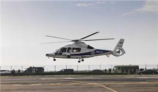空客直升机助力提升警务执法效率