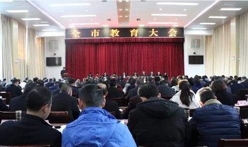 四川广元市委书记王菲:奋力把广元建设成为川陕甘结合部区域领先、全省知名的教育高地