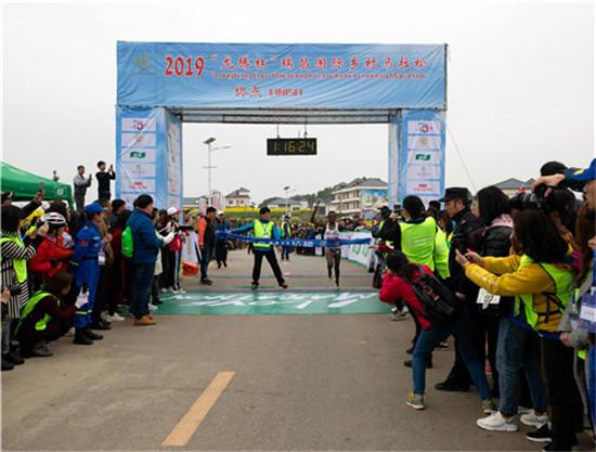 江西:瑞昌国际乡村马拉松圆满落幕