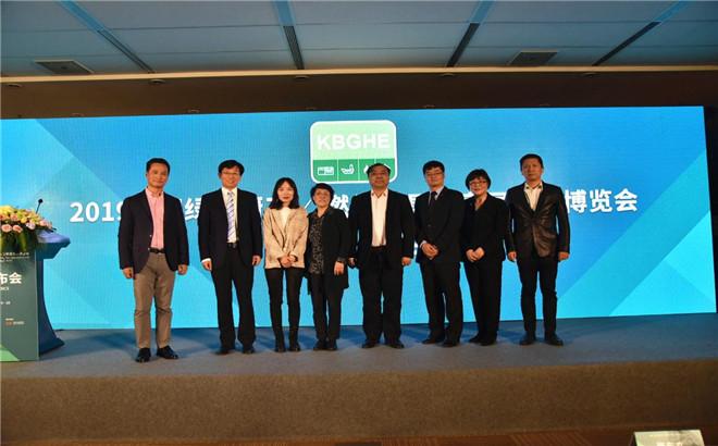 2019中国绿色厨卫燃气用具及家居五金博览会新闻发布会成功在京举办