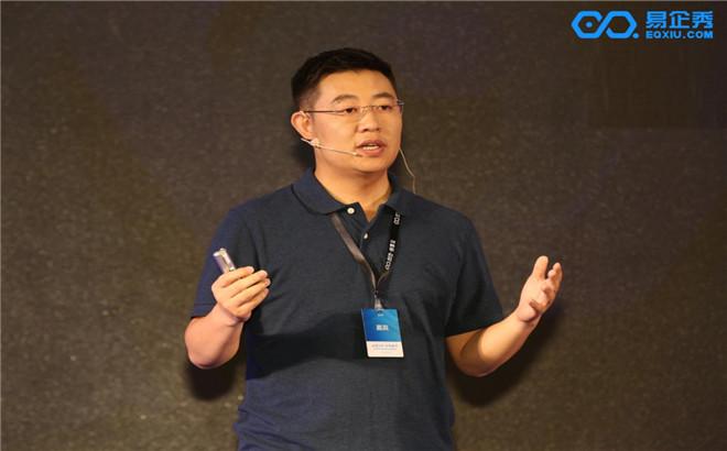 易企秀CEO黄金:打造安全智能的创意营销平台