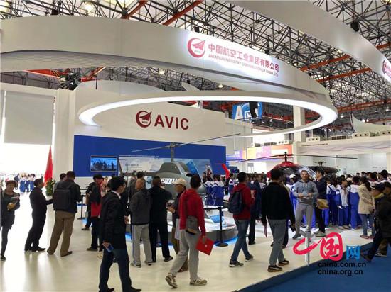第五届天津直博会迎来首个公众开放日